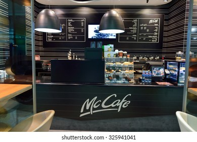DUBAI, UAE - SEPTEMBER 08, 2015: McCafe in Dubai Airport. There are a lot of restaurants, bars, cafes and shops in Dubai International Airport. Almost all of them are open twenty-four hours.