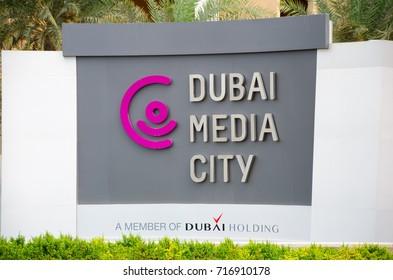 DUBAI, UAE - SEPTEMBER 15, 2017: A modern signboard of Dubai Media City in the daytime in Dubai, United Arab Emirates