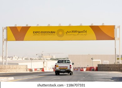 DUBAI, UAE - SEPTEMBER, 2018: Expo 2020 site. House of volunteers center.