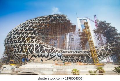 DUBAI, UAE - SEPTEMBER 25 2018: the Future Museum. New modern building in construction. Zayed road, Dubai