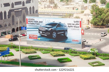 DUBAI, UAE - SEPTEMBER 25 2018: board commercial of GMC suv car, 4x4 new vehicle for sale