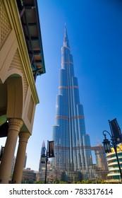 Dubai, United Arab Emirates - 8 November, 2017: The highest building in the world, Burj Khalifa