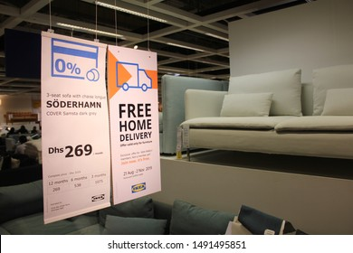 Dubai, United Arab Emirates - August 30, 2019: IKEA superstore at Dubai Festival City. The Swedish company produces furniture ranges that are affordable, high in quality and sustainable in nature.