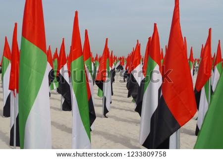 Dubai United Arab Emirates Dated 16th Stock Photo Edit Now