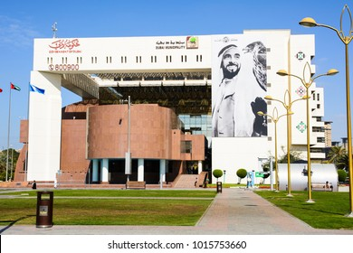 DUBAI, UNITED ARAB EMIRATES - FEBRUARY 1, 2018: Dubai Municipality government administration building in Dubai Creek on a sunny day