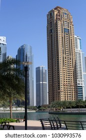 Dubai, United Arab Emirates February 21, 2014. Modern city landscape