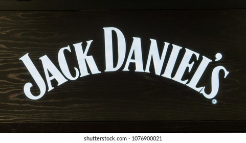 DUBAI, UNITED ARAB EMIRATES - FEBRUARY 15, 2018: Jack Daniels logo on the Duty Free of the Dubai International Airport (DXB).