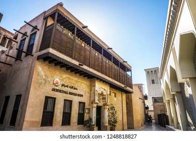 DUBAI, UNITED ARAB EMIRATES - FEBRUARY 04, 2018 Al Bastakiya Al Fahidi Historical Neighbourhood Architectural Heritage Society Building View
