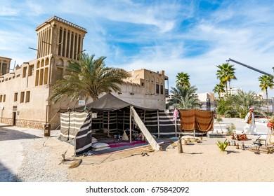 Dubai, United Arab Emirates - February 6, 2017 -View of Dubai old town - Al Fahidi historical district