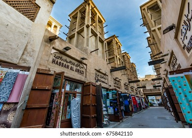 Dubai, United Arab Emirates - February 6, 2017 -View of the Dubai old town textile market - souk