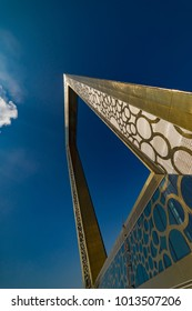 "Dubai, United Arab Emirates - Jan.15, 2018: Museum of Dubai Frame - ""the Border between the Past and the Future"""