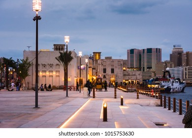 DUBAI, UNITED ARAB EMIRATES - JANUARY 30, 2018: Al Fahidi Historical neighborhood entrance at dusk, a historic district in Dubai, United Arab Emirates (UAE)