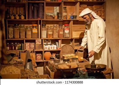 Dubai, United Arab Emirates, June 8, 2013: Display inside the Dubai Museum, located in the Al Fahidi Fort, built in 1787.