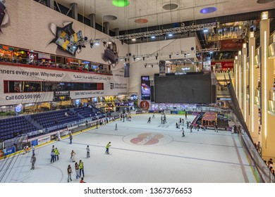 DUBAI, UNITED ARAB EMIRATES - JUNE 24, 2016: View of Ice rink on ground floor of Dubai Mall. Dubai Ice rink is an Olympic-sized ice skating rink, largest and best-equipped rink in the city.