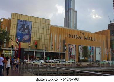 DUBAI, UNITED ARAB EMIRATES - March 24, 2017: The Burj Khalifa and The Dubai Mall.