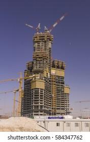 Building Site Images, Stock Photos & Vectors | Shutterstock