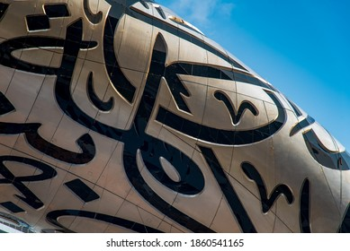 Dubai, United Arab Emirates - November 13, 2020: Closeup pattern of Arabic letters on The Museum of The Future in Dubai downtown built for EXPO 2020 scheduled to be held in 2021