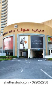 Dubai, United Arab Emirates - November 22, 2011: Dubai mall entrance and parking area. Dubai mall is one of the prestigious shopping centers in the Middle East.