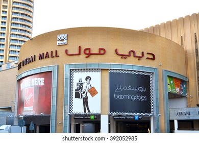Dubai, United Arab Emirates - November 22, 2011: Dubai mall entrance and parking area. Dubai mall is one of the biggest shopping centers in the middle east and the world.