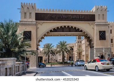 DUBAI, UNITED ARAB EMIRATES - SEPTEMBER 10, 2015: Madinat Souk at Madinat Jumeirah Hotel. Traditional Arabian souk is a shopping paradise located in one of Jumeirah Group's flagship resorts.