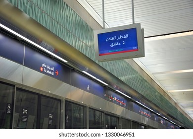 DUBAI, UNITED ARAB EMIRATES (UAE)- FEBRUARY 08, 2014: Information monitor at the subway in Dubai telling you in Arab that the next train in the direction of Jebel Ali will arrive in 2 minutes