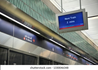 DUBAI, UNITED ARAB EMIRATES (UAE)-FEBRUARY 08, 2014: Information monitor at the subway in Dubai telling you in English that the next train in the direction of Jebel Ali will arrive in 2 minutes