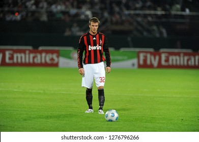 DUBAI, UNITED ARAB EMIRATES-JANUARY 06, 2008: AC Milan's english star David Beckham in action duirng the soccer match AC Milan vs Hamburg, in Dubai.