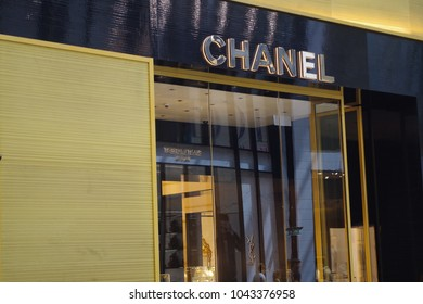 Dubai, United Emirates Arab, picture dated 9th of March 2018. Chanel boutique in one of the luxury alleys of Mall of Emirates.