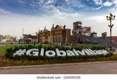 Dubai,UAE / 11. 10. 2018 : hashtag global village sign in the center of the village