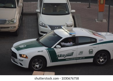 Dubai Police Images, Stock Photos & Vectors | Shutterstock
