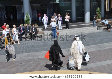 047f2424b DUBAIUAE MARCH 102012 A Man Woman Arab Stock Photo (Edit Now ...