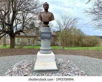 Dubrovo, Moscow region, Russia, May, 02, 2021. Monument to Emperor Alexander II in the village of Dubrovo. Moscow region, Naro-Fominsky district