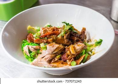 Duck Noodle : Bammy Thai Cuisine