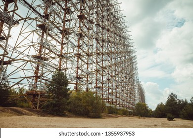 Duga - Soviet over-the-horizon OTH radar system used as part of the Soviet missile defense early-warning radar network. Duga-3 - antenna complex, military object of USSR ABM. Chernobyl, Pripyat