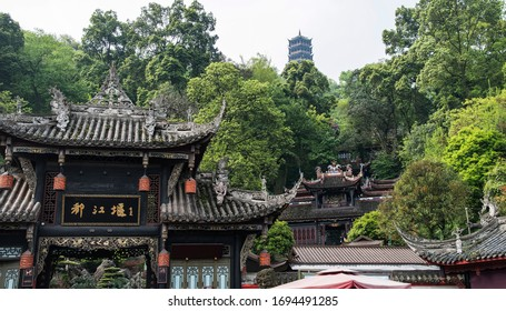 Dujiangyan city god temple, built in 1782, is located in dujiangyan city, chengdu city, sichuan province, China.Under the eaves of the left side is written the three Chinese characters of dujiangyan