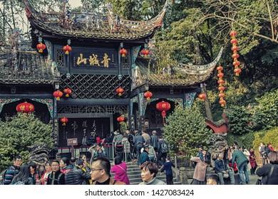 Dujiangyan, Sichuan, China - February 06, 2019: Tourist visiting Mount Qingcheng  and walking around main entrance. Mount Qingcheng  is a famous Taoism (Daoism) mountain in Dujiangyan, Sichuan, China.