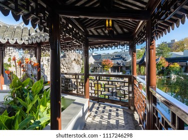 Dunedin,New Zealand - May 3,2016 : Corridor in The Dunedin Chinese Garden in New Zealand.