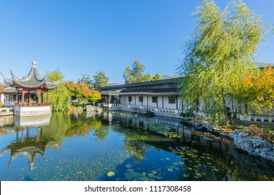"""Dunedin,New Zealand - May 3,2016 : The Heart of the Lake Pavilion """"Ting"""" of The Dunedin Chinese Garden in New Zealand."""
