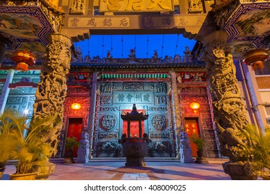 Dusk view of illuminated Hainan Temple, UNESCO Heritage Site, Georgetown, Penang, Malaysia.
