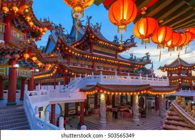 Dusk view of Thean Hou Temple illuminated for the Mid-Autumn festival, Kuala Lumpur, Malaysia.