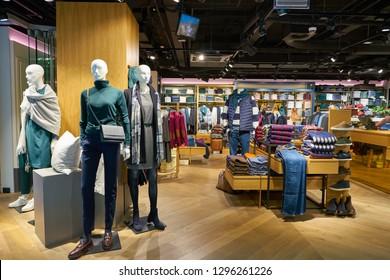 DUSSELDORF, GERMANY - CIRCA OCTOBER, 2018: apparel shop in Dusseldorf airport.