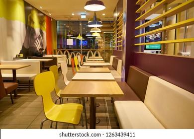 DUSSELDORF, GERMANY - CIRCA SEPTEMBER, 2018: McDonald's restaurant in Dusseldorf.