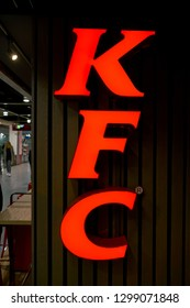 DUSSELDORF, GERMANY - CIRCA SEPTEMBER, 2018: close up shot of KFC sign in Dusseldorf airport. KFC is an American fast food restaurant chain that specializes in fried chicken.