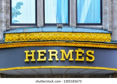 Dusseldorf,Germany-May 25,2018: HERMES fashion store.