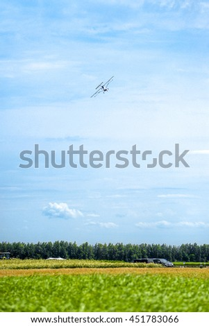 Duster Small Old Plane Agricultural Spraying Stock Photo (Edit Now