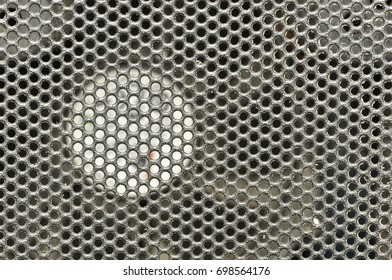 Dusty grille of the computer.