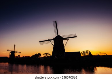 Dutch mill by night. Holland. Netherlands.