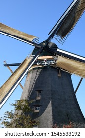 Dutch wind Mill painted by Piet Mondriaan near Amsterdam