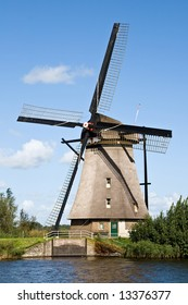 Dutch Windmill Kinderdijk