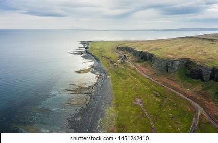 Dva Brata Rock (Saami tract). Sredniy Peninsula. Barents Sea, Murmansk region. Russia. Aerial - Shutterstock ID 1451262410